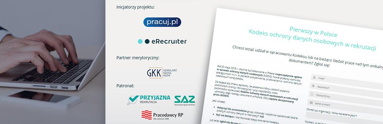 GKK partnerem merytorycznym prac nad kodeksem ochrony danych osobowych w rekrutacji